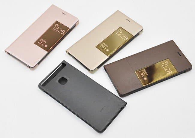 best-huawei-p9-cases